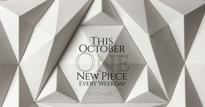 October Design Challenge